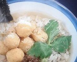 あられ豆腐