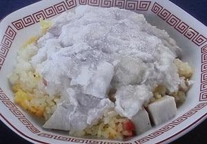 里芋のあんかけチャーハン