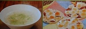 餃子の皮レシピ