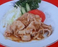 薄切り生姜焼きの格上げレシピ