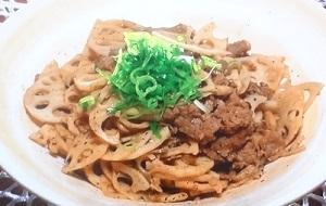 本田朋子の牛肉とレンコン炒め