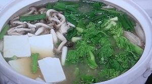 菜の花のブリブリ味噌鍋