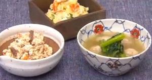 鶏とレンコン団子のスープ