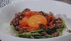 豆苗のビビンバ風丼