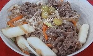 牛肉トッポッキ
