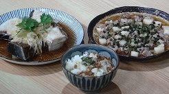 吉田勝彦さんの蒸し物レシピ