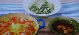 パエリア、スープ
