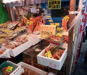 築地市場、魚