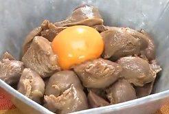 平野レミの砂肝ラー油