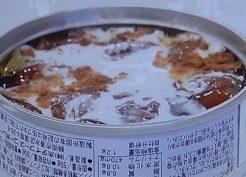 焼き鳥缶の缶詰
