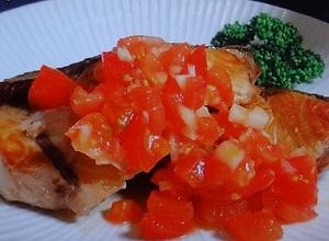 ブリのトマトダレ