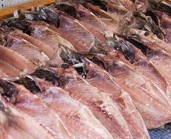 魚の干物、ひもの