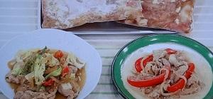 豚肉しょうがじょうゆ漬けのレシピ