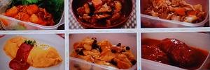 マコさんのレシピ