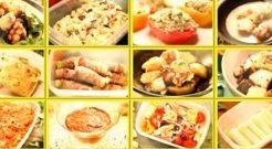 志麻さんのレシピ