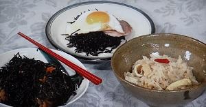 土井善晴のひじきの料理