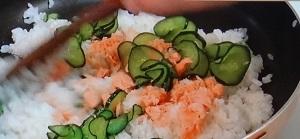 きゅうりと鮭の混ぜご飯