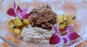 笠原将弘の南国風ジャージャー麺