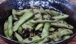 枝豆の蒸し焼き