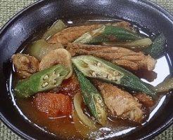 鶏手羽とオクラのスープカレー