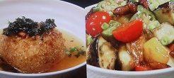 柿ピー、柿の種レシピ