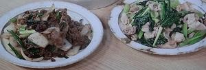 牛肉みそ炒め、小松菜塩炒め