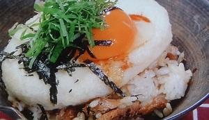 カリふわ山芋(大和)丼