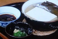土井善晴先生の湯豆腐
