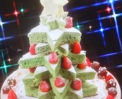 藤あや子のクリスマスケーキ