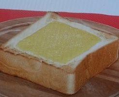 塩チーズトースト