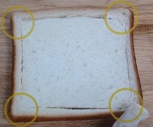 食パンのトースト