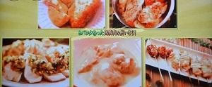 志麻さん、鶏レシピ