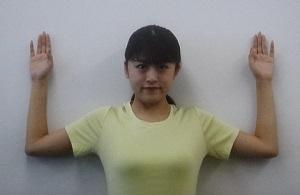 腕上げ体操