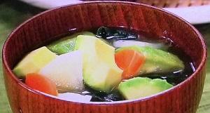 アボカドの味噌汁