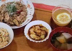 平野レミの大根レシピ