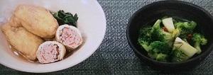 豚ひき肉と野菜の袋煮