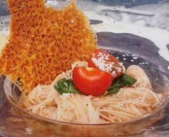 トマトソースの冷製そうめん