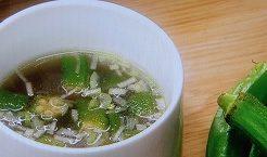 オクラとしょうがのスープ