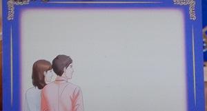 水平線の心理テスト