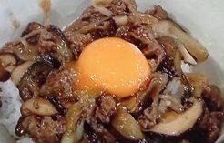 牛肉スタミナ丼