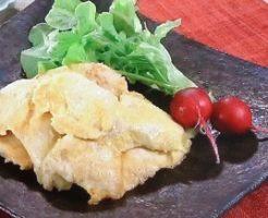 鶏むね肉の黄金焼き