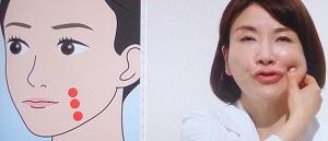 頬のマッサージ