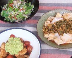 香菜とシラスのエスニックサラダ