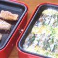 肉巻き、ホットプレート料理