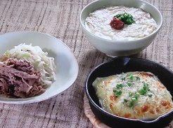 マーボー、牛肉と大根の塩いり煮