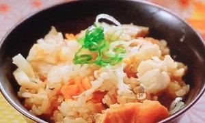 鮭とえのきの炊き込みご飯