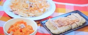 煮物、ギョウザ、炒め物