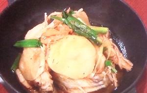 カムジャータン風スープ