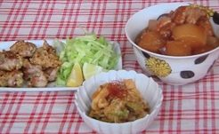 花椒レシピ