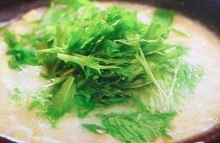 水菜のフレンチ鶏白湯鍋